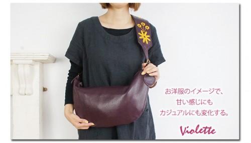 violette_01pur